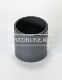 PVC HD SOK 25 X 25 PN16 *ASTORE*